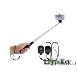 Selfie stick Lestako